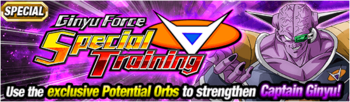 News banner event 155 small