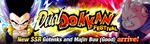 News banner gasha 00730 Gotenks