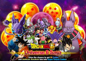 Quest top banner 325