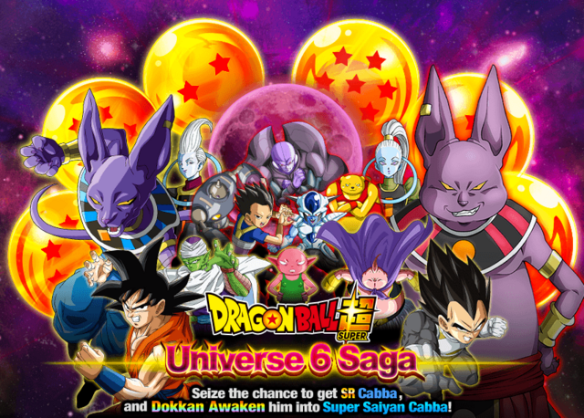 File:Quest top banner 325.png