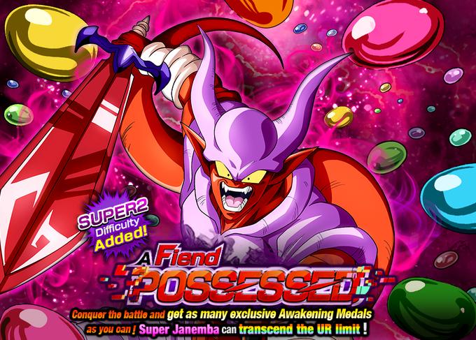 Quest top banner 506 2