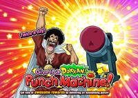 Event punch machine big