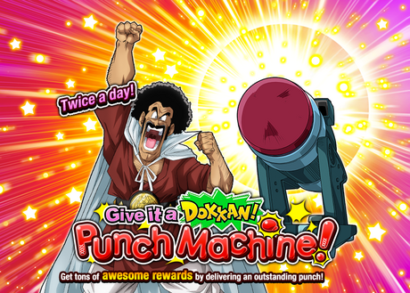 Event punch machine big
