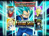 Rare Summon: Future Saga Category Summon