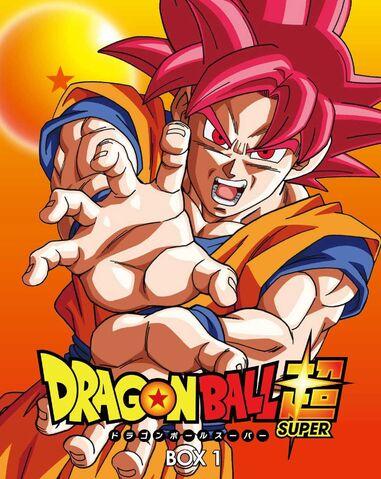 File:Dragon ball super box 1.jpg