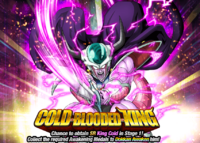 Event cold blooded king big2