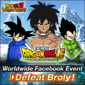 Facebook Broly Event