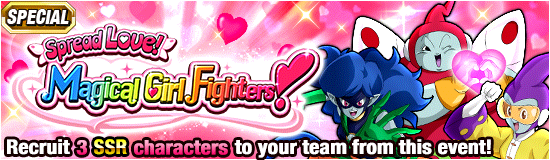 News banner event 160 small
