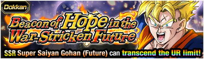 News banner event 541 small