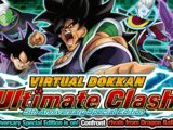 Virtual Dokkan Ultimate Clash: 5th Anniversary Special Edition