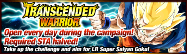 File:News campaign legendary 08.png