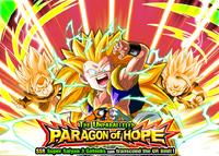 Quest top banner 513