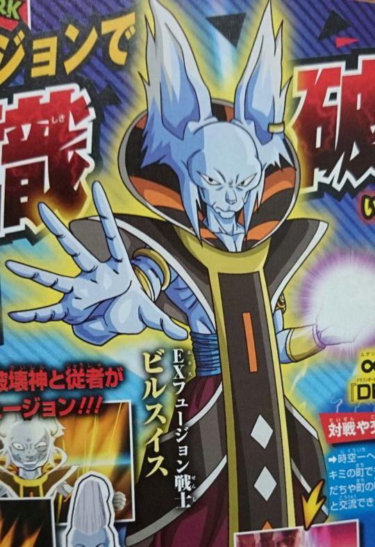 Bc112e44aa5785a675543e09231c8397--bill-obrien-anime-dragon