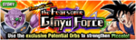 News banner event 346 small 1