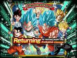 Player Comeback SSR Guaranteed Summon