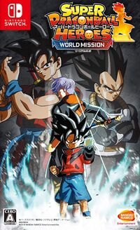 SDBH World Mission Cover