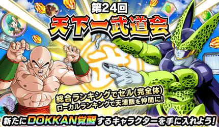 News banner ten1 024 large