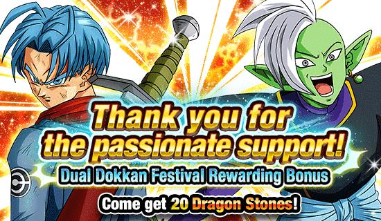 Rewarding Bonus Thank-You 2019