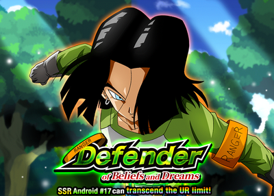 Android 17 Dokkan Boss