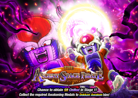 Event ancient space pirate big2