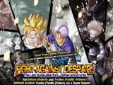 Fight Against Despair! The Last Super Warriors - Gohan and Trunks (Discontinued)