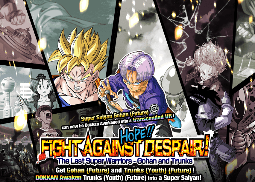 Fight Against Despair! The Last Super Warriors - Gohan and Trunks
