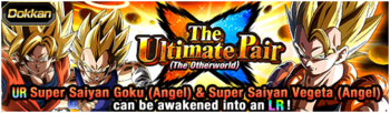 News banner event 536 small