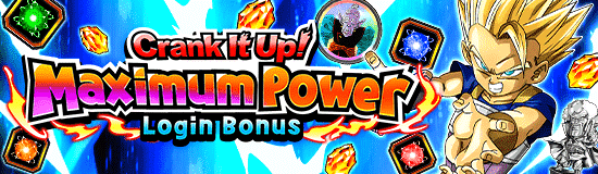 News banner login bonus 20200529 small