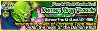 Chara banner 1007971 small