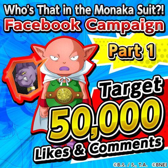 Monaka Campaign 1