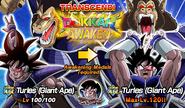 News banner event 539 2B