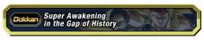 Ultimate Awaking in History