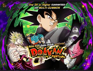 GokuBlackDokkanFest