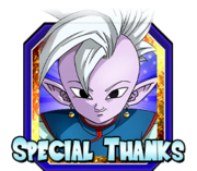Special Thanks thumb