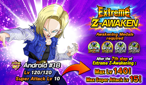 News banner event zbattle 028 A2