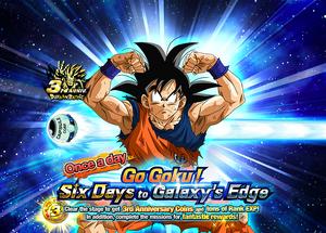 Quest top banner 159