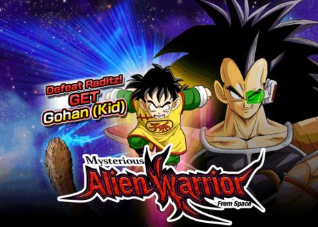 Event mysterious alien warrior big