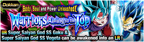 News banner event 560 small