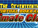 The 17th Virtual Dokkan Ultimate Clash