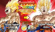 News banner SuperSaiyanGoku A