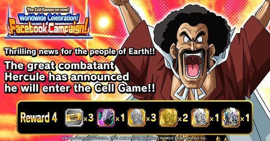 Cell Games Begin 4