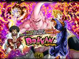 Rare Summon: Buu (Super) Dokkan Festival