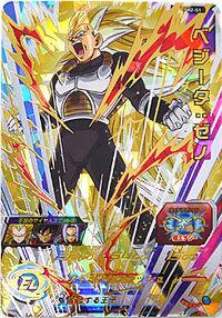 Super-Dragon-Ball-Heroes-Vegeta-Xeno-SS3