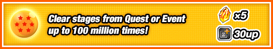 100mil stages and quests