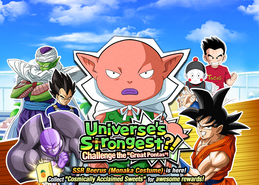 Universe's Strongest?! Challenge the