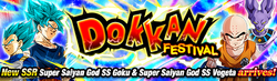 News banner gasha 00757 small