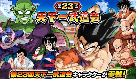 News banner ten1 023 large