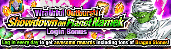 EN news banner login bonus 20191003 small