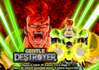 Event Android 16 Strike
