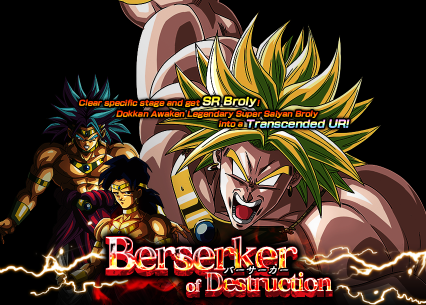 Berserker of Destruction | Dragon Ball Z Dokkan Battle Wikia